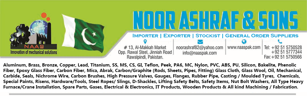 Pipe Suppliers in Pakistan | Pipe Traders in Pakistan